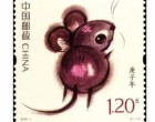 2020鼠年邮票整套价格 2020鼠年大版邮票价格