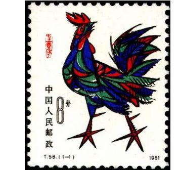 81年生肖鸡邮票价格 81年鸡票单张最新价格
