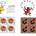 2016的猴邮票能卖多少钱一套   2016的猴邮票價格