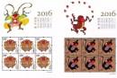 2016的猴邮票能卖多少钱一套   2016的猴邮票价格