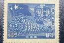 大进军邮票价值多少钱  大进军邮票收藏价值