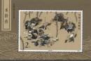 邮票水浒小型张目前价格  邮票水浒小型张收藏价值