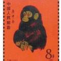 黄永玉猴年邮票價格  黄永玉猴年邮票价值