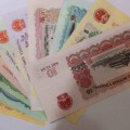 第三套人民币小全套尾三同价格及收藏价值