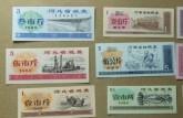 中国的粮票现在值多少钱  中国的粮票价值