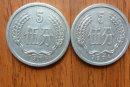 1974年五分硬币值多少钱 1974年五分硬币特点特征