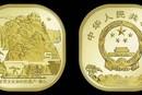 2020年泰山币价格 2020年泰山币收藏价值分析