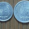 1963年2分硬币值多少钱 2分硬币值钱吗