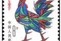 1981年鸡四方邮票价格   1981年鸡四方邮票收藏价值