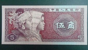 1980年的5角纸币值多少钱 1980年的5角纸币值钱的有哪些
