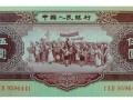 第二套人民币五元价格 收藏价值高吗