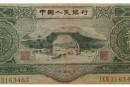 第二套人民币整套价格 第二套人民币收藏价值高吗