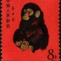 1980年猴票的價格是多少_收藏价值