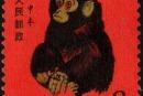 1980年猴票的价格是多少_收藏价值