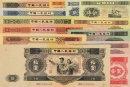 第二套人民币值多少钱_钱币收藏的暗语
