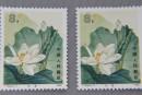 荷花小型张最新价格 T54荷花邮票价格是多少
