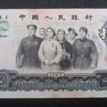 1966年10元纸币值多少钱_有升值潜力吗