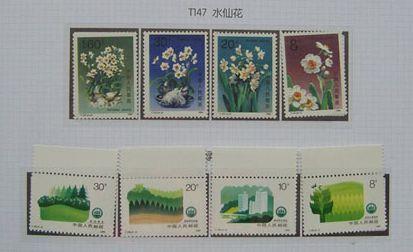 1990年集邮册价格 集邮册怎么变现
