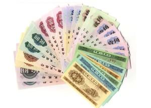 第三套人民币大全套价格_价值分析