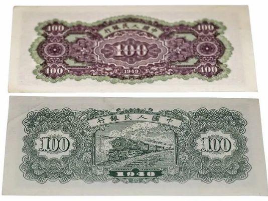 第一套人民币壹佰圆最新价格 升值空间大吗