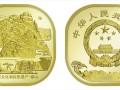 泰山纪念币市场行情_收藏价值