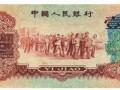 1962枣红一角值多少钱 值不值钱