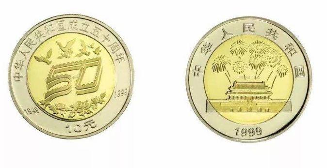 建国币发行量及价格 建国币最新价格表