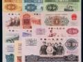 第三套人民币小全套9张价格_值得入手收藏吗