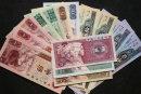 第四套人民币大全套值多少钱 第四套四大天王是哪些