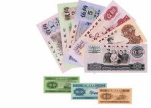 第二套人民币小全套价格_收藏价值高吗