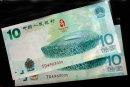 奥运纪念钞值多少钱 奥运纪念钞种类