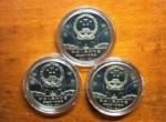 建国35周年精制币价格 建国35周年纪念币有升值潜力吗