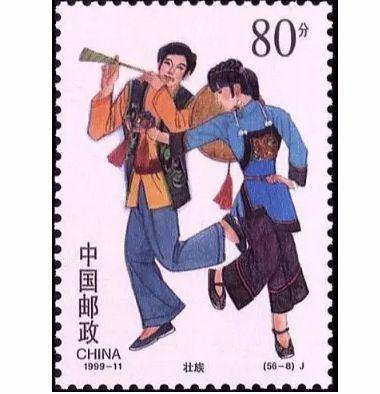 56个民族大团结邮票价格 56个民族邮票值多少钱