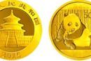 2015熊猫金币回收价格   2015熊猫金币回收行情