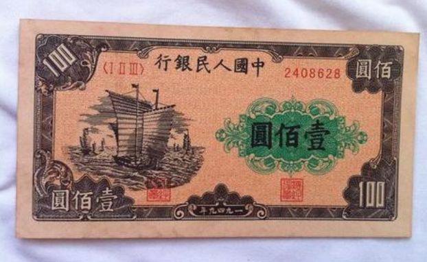 如何卖自己收藏的旧人民币 哪里收旧人民币