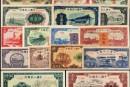 人民币收藏卖得出去吗  怎么收藏人民币