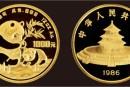 历年熊猫金币回收价格  历年来熊猫金币回收价格