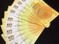人民币70周年纪念钞市场价格_行情分析