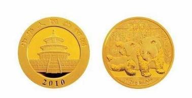 2010年熊猫金币回收价格 2010年熊猫金币价值高吗