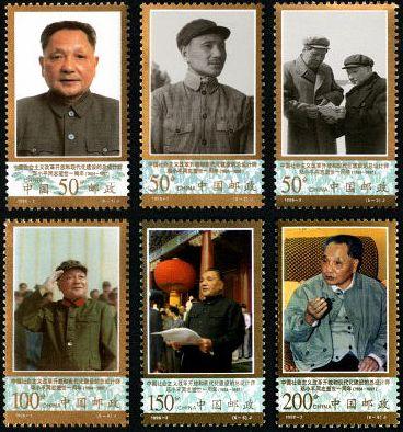 98年小平邮票价格 98年小平邮票收藏意义