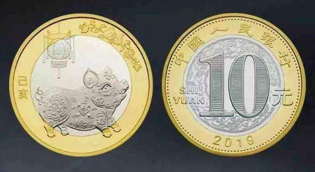 2020年纪念币多少钱一枚 2020年纪念币价格表