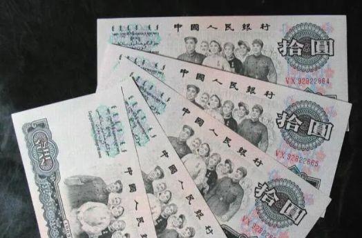 1965大团结10元币价格 1965大团结10元还会升值吗