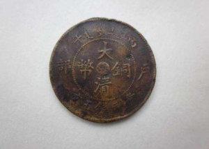 正品大清铜币的价格多少 大清铜币投资建议