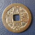 嘉慶通寶多少錢一個銅幣 嘉慶通寶投資分析