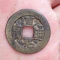 清朝道光通宝铜币值多少钱 清朝道光通宝铜币行情分析