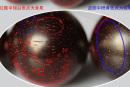 小叶紫檀棕眼图解   小叶紫檀的棕眼怎么分别