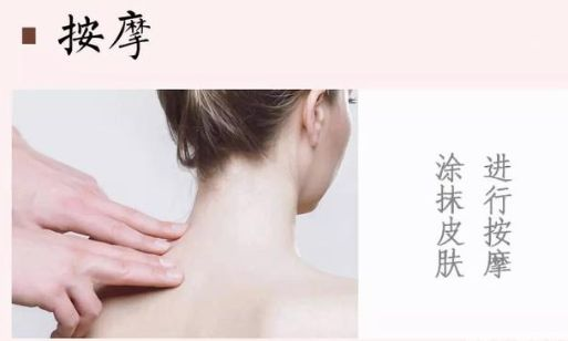 沉香精油肚脐的作用 沉香精油有什么功效
