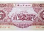 1956年红五元价格 收藏价值分析