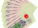 第三套贰角人民币价格表  第三套贰角人民币特点