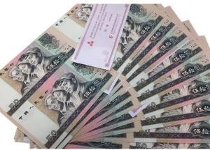 杭州市收藏品市场   杭州回收纸币